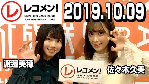 bandicam 2019-10-10 00-38-10-111