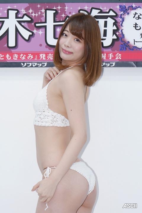 http://ascii.jp/elem/000/001/581/1581996/nanami_02_c_800x1200.jpg