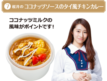 http://www.sej.co.jp/mngdbps/_template_/_user_/_SITE_/localhost/_res/cmp/n461705/bento/item7_actual.png