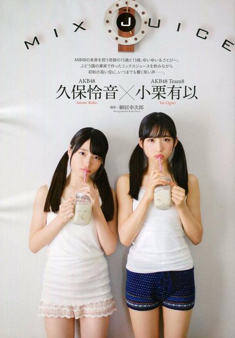 http://blogimg.goo.ne.jp/user_image/69/e3/7c1c6c36c941e61e0991f72efda48632.jpg
