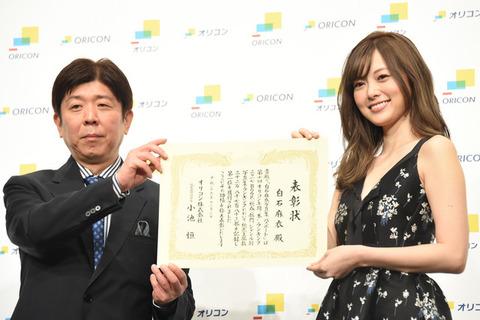 http://cdn2.natalie.mu/media/1712/1202/shiraishi/extra/news_xlarge_DSC_7292.jpg