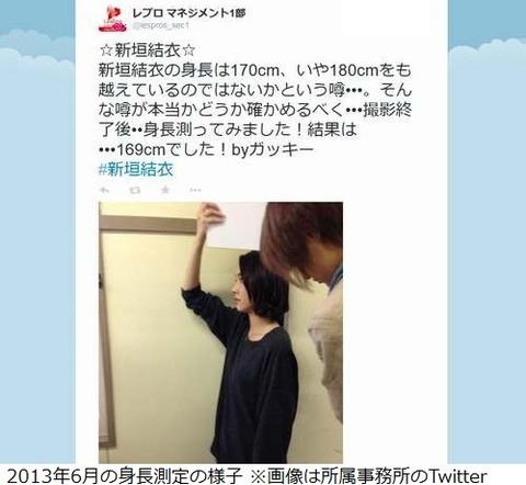 http://image.news.livedoor.com/newsimage/stf/e/0/e0538_249_20171015007.jpg