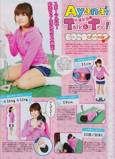 http://articleimage.nicoblomaga.jp/image/156/2014/0/0/0033fc7044dccba647b30057416cebee587b849f1416502750.jpg