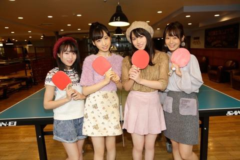 http://toyota-team8.jp/news/uploads/2_BOMB12_171109.JPG