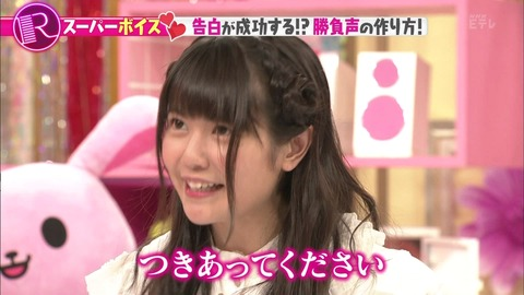 http://livedoor.blogimg.jp/seiyumemo/imgs/5/7/577b70f2.jpg