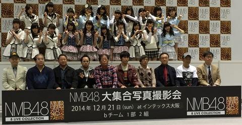 http://livedoor.blogimg.jp/livegems7799/imgs/8/6/86a24f9a.jpg