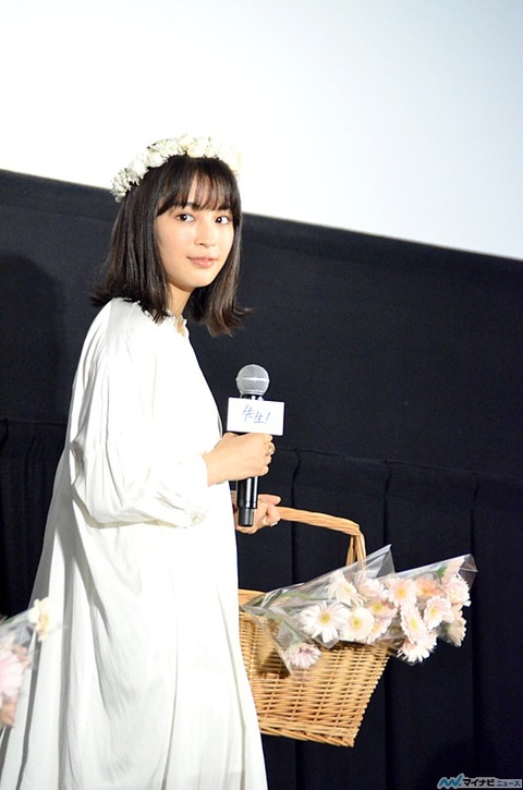 http://n.mynv.jp/news/2017/11/08/215/images/011l.jpg