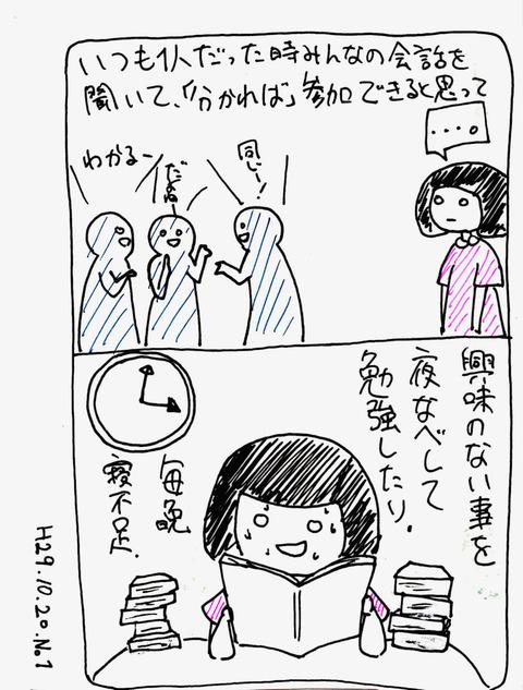 20[1]