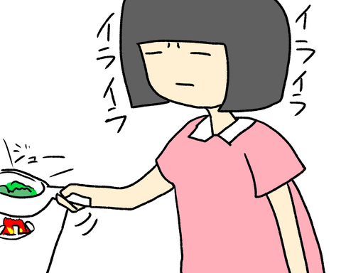 15[4]