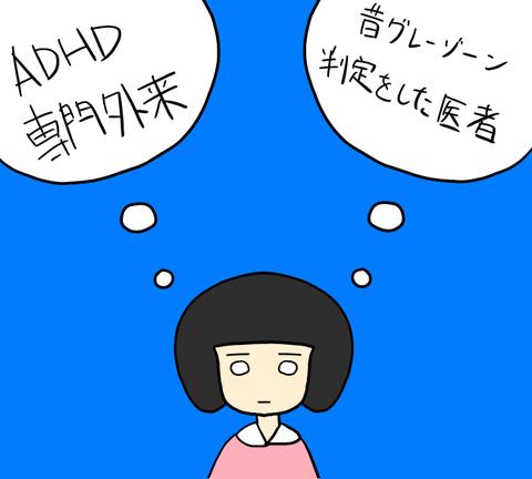 30[2]