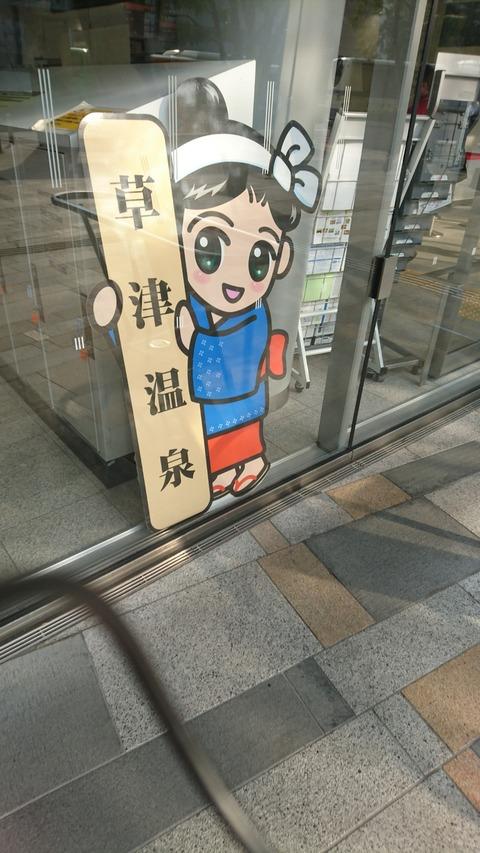 ここどーこだ? : 曾田彩乃(そだ あやの)のブログ