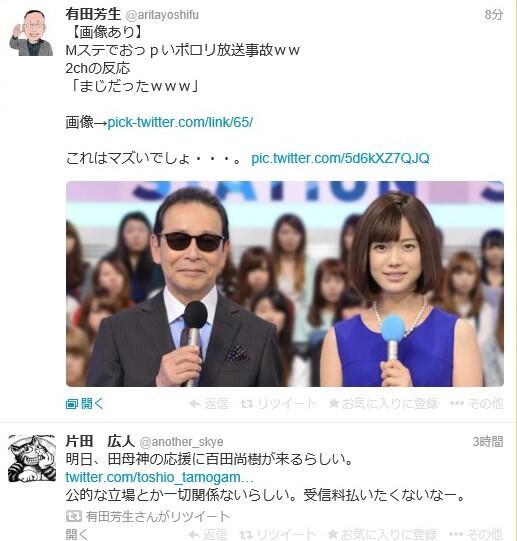 https://i1.wp.com/livedoor.blogimg.jp/sokuhoujapan-news/imgs/6/b/6bf2c561.jpg