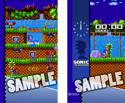 Sonic the Hedgehog mobile screenshot