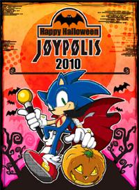 Sonic with Jack o' Lantern pumpkin