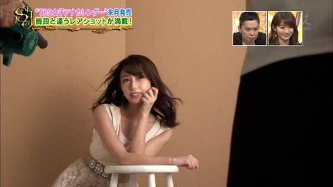 TBSの女子アナ、ヤバすぎwwwwwwwwwwwwwwwwwww