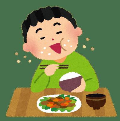 【食えるよ】「実は食えるもの」←なんかある?????