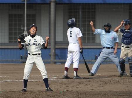 大阪の強豪といえば? 若者→大阪桐蔭 おっさん→PL学園