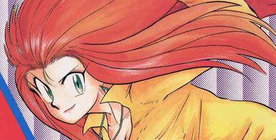 漫画「GS美神」の思い出wwwwwwwwwwwww