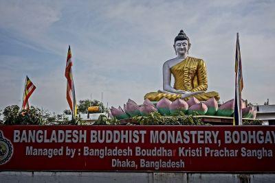 バングラデシュ寺