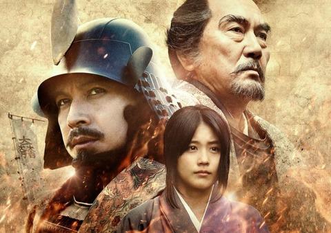 関ヶ原の戦い當時の武將の位官調べたンゴw : なんJ歴史部@2ch ...