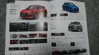 2017-Maruti-Suzuki-Swift-RS