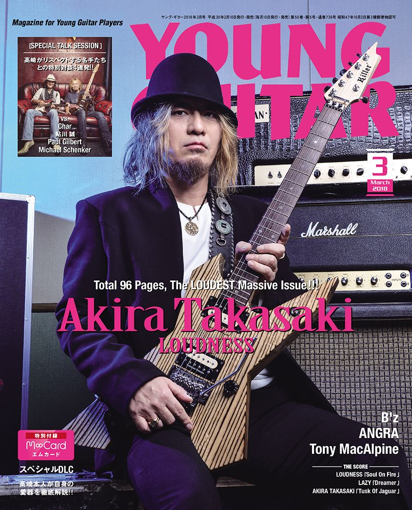 young-guitar-japan-magazine-cumshot-download-porn