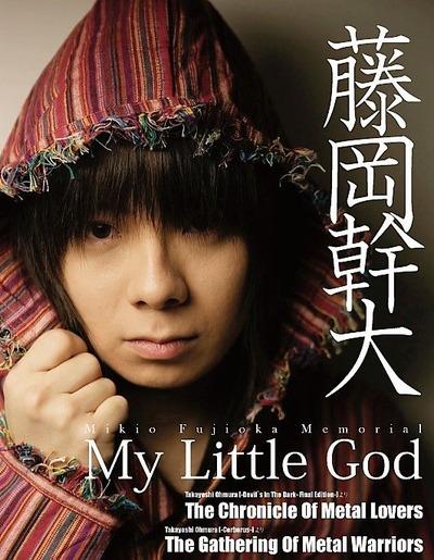 Fujioka_DVD_jyalke