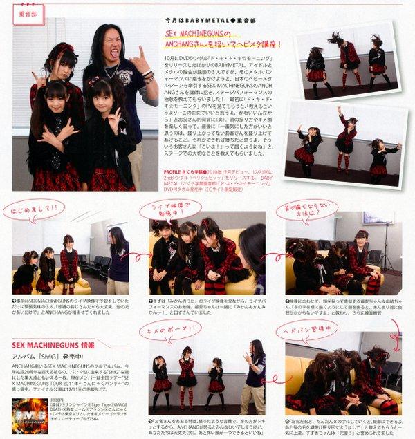 https://i1.wp.com/livedoor.blogimg.jp/suzukaclub/imgs/c/5/c5a4db7d.jpg