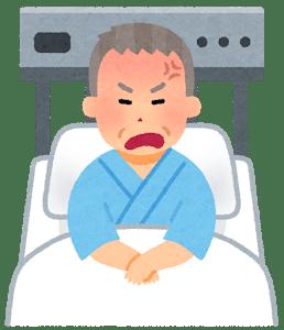 medical_nyuin_ojiisan_angry