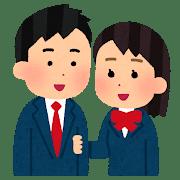 couple_udekumi_school