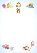 template_meimei4_omocha