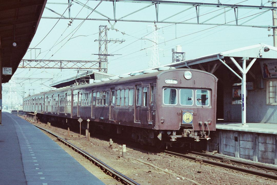 Vol. 72 昭和52年10月…南武支線・鶴見線 : フィルムスキャナーで振り返る國鉄時代