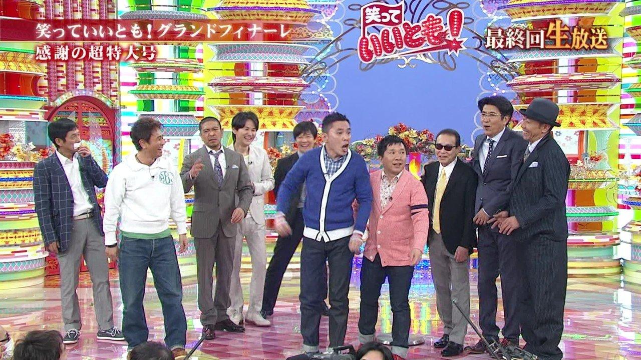 https://i1.wp.com/livedoor.blogimg.jp/takuya12022002/imgs/1/d/1df16510.jpg