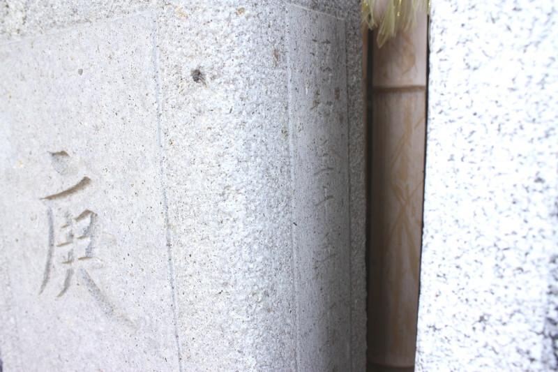 神奈川県の庚申塔 : 旭區の庚申塔