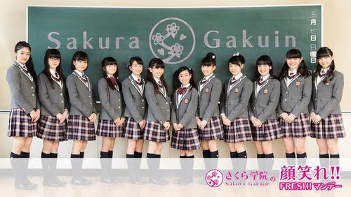 news_header_sakuragakuin_freshmonday