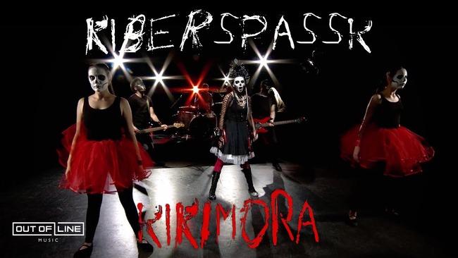 kiberspassk-kikimora-official-mu