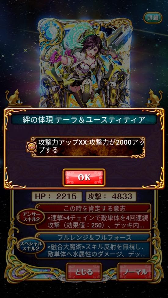 Screenshot_20180531-161653