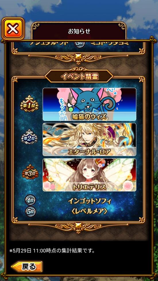 Screenshot_20180529-165312[1]
