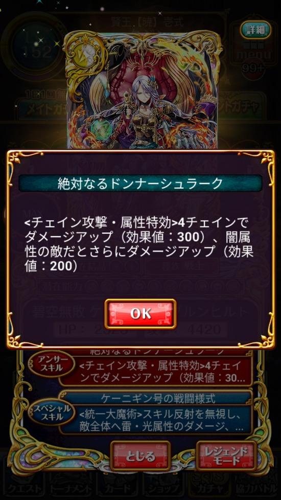 Screenshot_20180518-161213