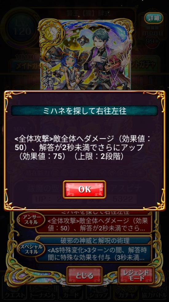 Screenshot_20181031-160518