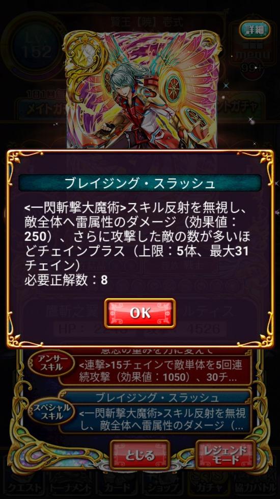 Screenshot_20180531-161850