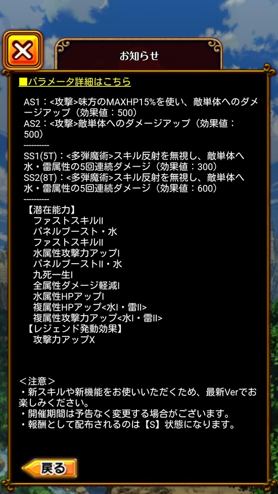 Screenshot_2017-04-21-16-02-50[1]