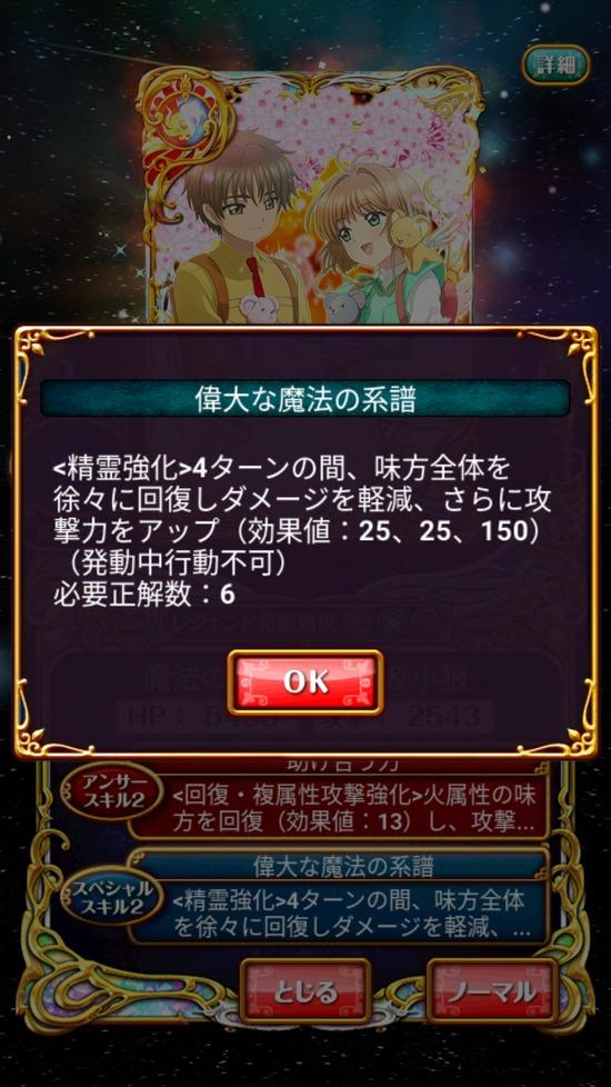 Screenshot_20180615-160957