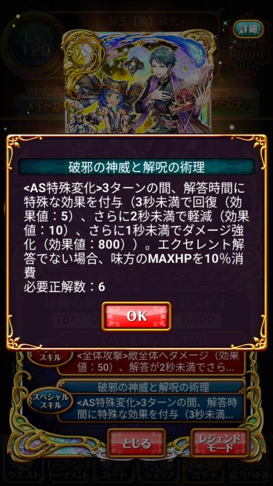 Screenshot_20181031-160522