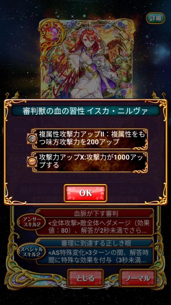 Screenshot_20180831-162739