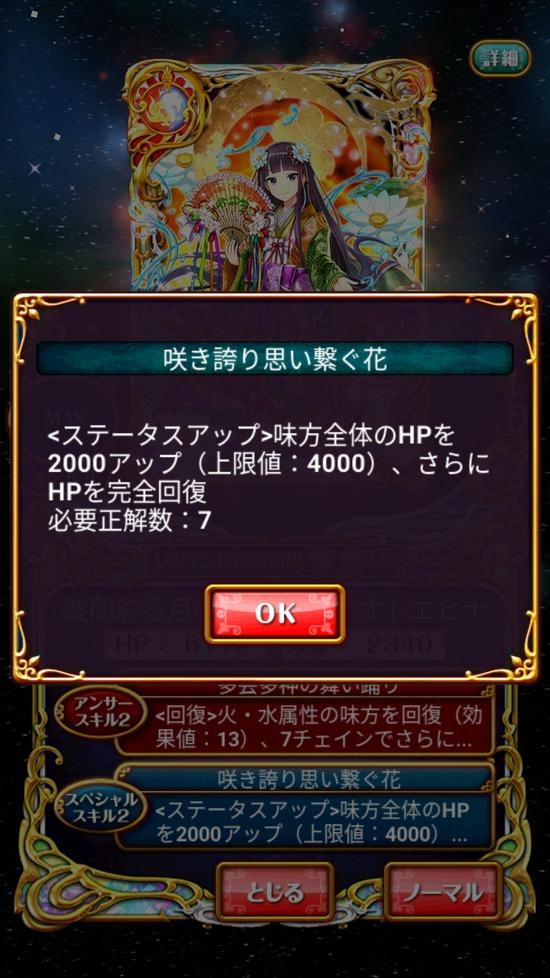 Screenshot_20181024-160949