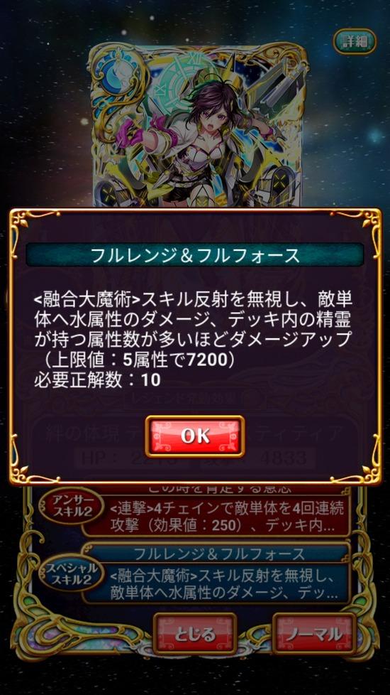 Screenshot_20180531-161702