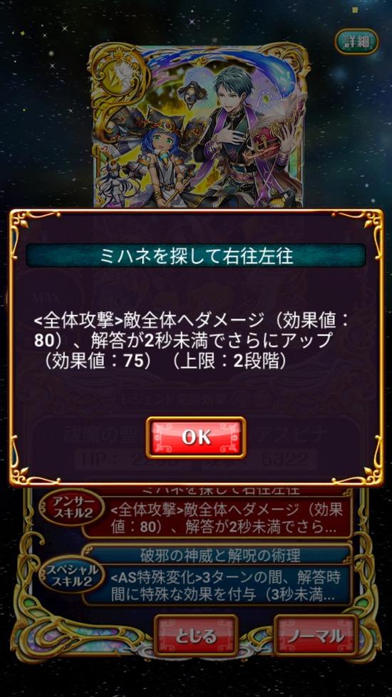 Screenshot_20181031-160533