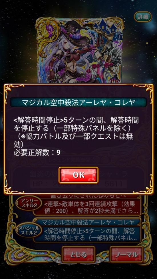 Screenshot_20181031-160414