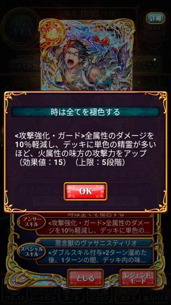 Screenshot_20180928-160527